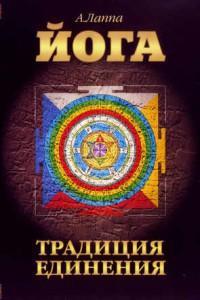 228614_1_rus_book1_1_