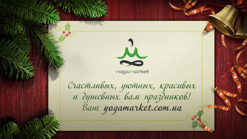 yogamarket_new_year_1_800x451