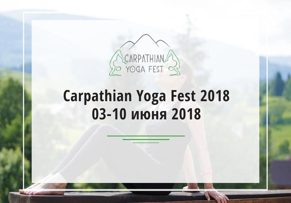 Фото Билет на Carpathian Yoga Fest 2018