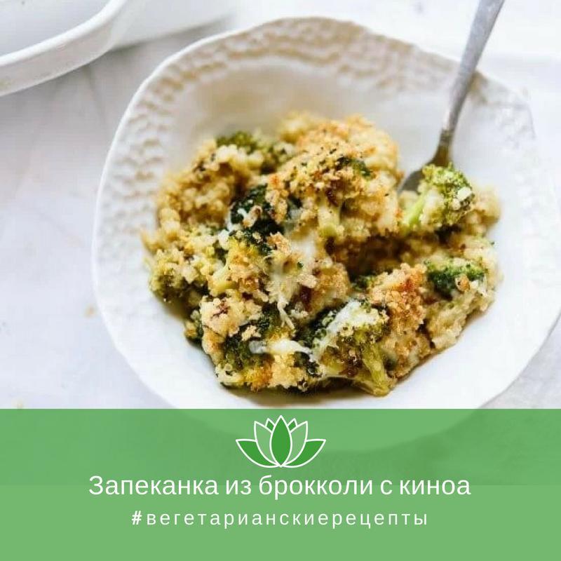 quinoa_casserole
