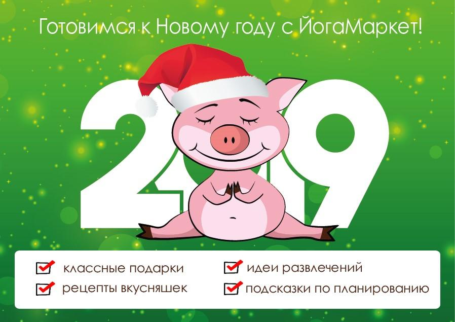2019_checklist