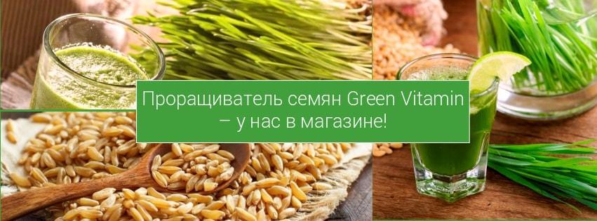 Green-Vitamin