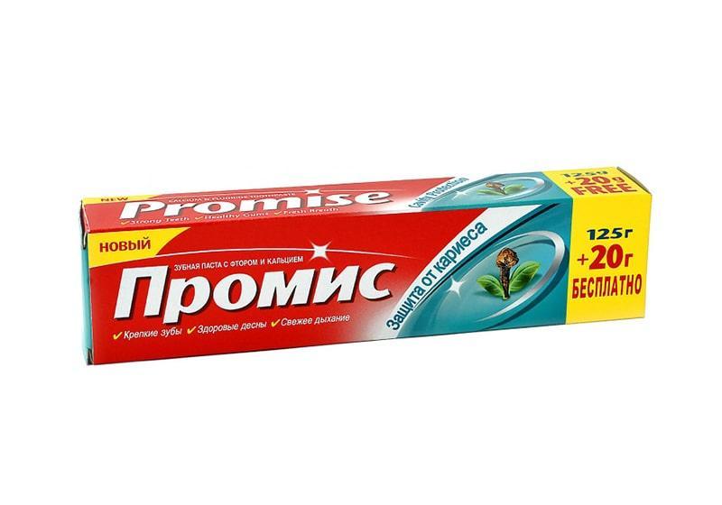 """Фото Зубная паста Promise """"Защита от кариеса"""" 125 г+20 г"""